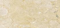 Jerusalem Stone Gold Fliesen Preise