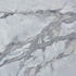 Granit Preise - Illusion