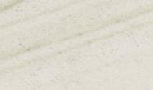 Granite Worktops prices - Branco Quarzit  Prices