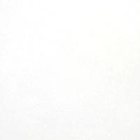 Marmor - Bianco Sivec