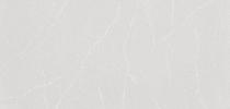 Silestone Treppen Preise - Desert Silver Treppen Preise
