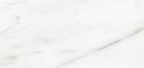 Marmor Treppen Preise - Hadrian Treppen Preise