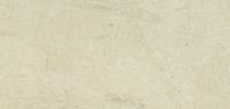 Marmor Fensterbänke Preise - Thala Beige Fensterbänke Preise