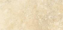 Marble Stairs Prices - Travertin Beige Treppen Preise