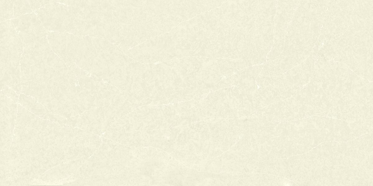 Silken Pearl - Treppenanlagen zum Pauschalpreis 1