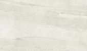 Basaltina White Fensterbänke Preise