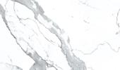 Bianco Statuario Venato Laminam  Preise
