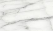 Arbeitsplatten Preise - Bianco Gioia Venatino Arbeitsplatten Preise