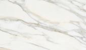 Borghini White Fensterbänke Preise