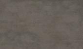 Keramikplatten Preise - Brown Earth  Preise