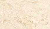 Marmor Preise - Cleopatra Creme Fensterbänke Preise
