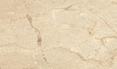 Arbeitsplatten Preise - Crema Marfil Fensterbänke Preise