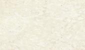 Marmor Preise - Galala Fensterbänke Preise