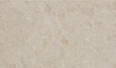 Marmor Preise - Galilee Gold Fensterbänke Preise