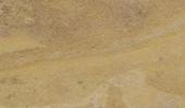 Marmor Preise - Giallo Noce Fensterbänke Preise