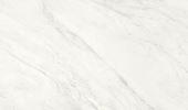 Glem White - Silestone