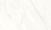 Lush White - Silestone