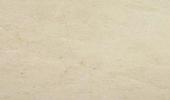 Marmor Preise - Mirage Fensterbänke Preise