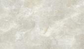 Keramikplatten - Platinum White  Preise