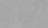 Stark Grey Fensterbänke Preise