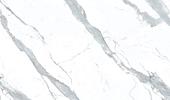 Statuario Extra White Fensterbänke Preise