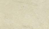 Marmor  Preise - Thala Beige  Preise