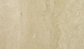 Marmor  Preise - Travertin Navona  Preise